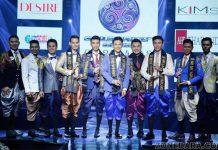 หมอต้น พัฒนจัก คว้าตำแหน่ง Mr. Gay World Thailand 2017