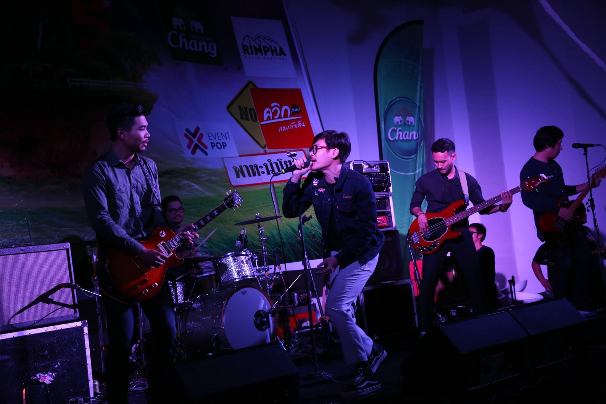 เทศกาลดนตรี ริมผา มิวสิค เฟสติวัล ครั้งที่ 5