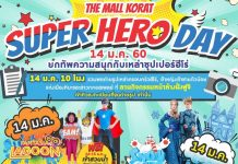 The Mall Korat Super Hero Day