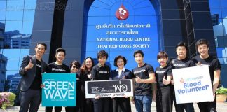 Green Fan Club: Blood Volunteer