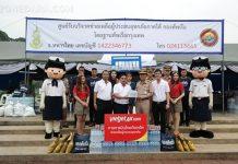 ไทยเวียตเจ็ท ร่วมบริจาคเงิน น้ำดื่ม อาหารแห้ง และสิ่งของบรรเทาทุกข์ เพื่อช่วยเหลือผู้ประสบอุทกภัยในภาคใต้