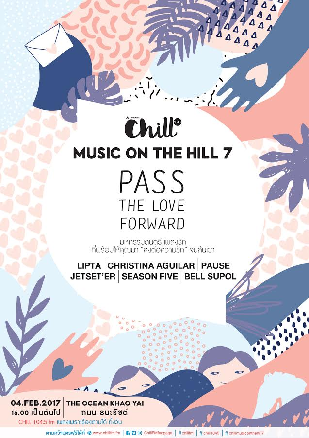 CHILL MUSIC ON THE HILL # 7 : PASS THE LOVE FORWARD