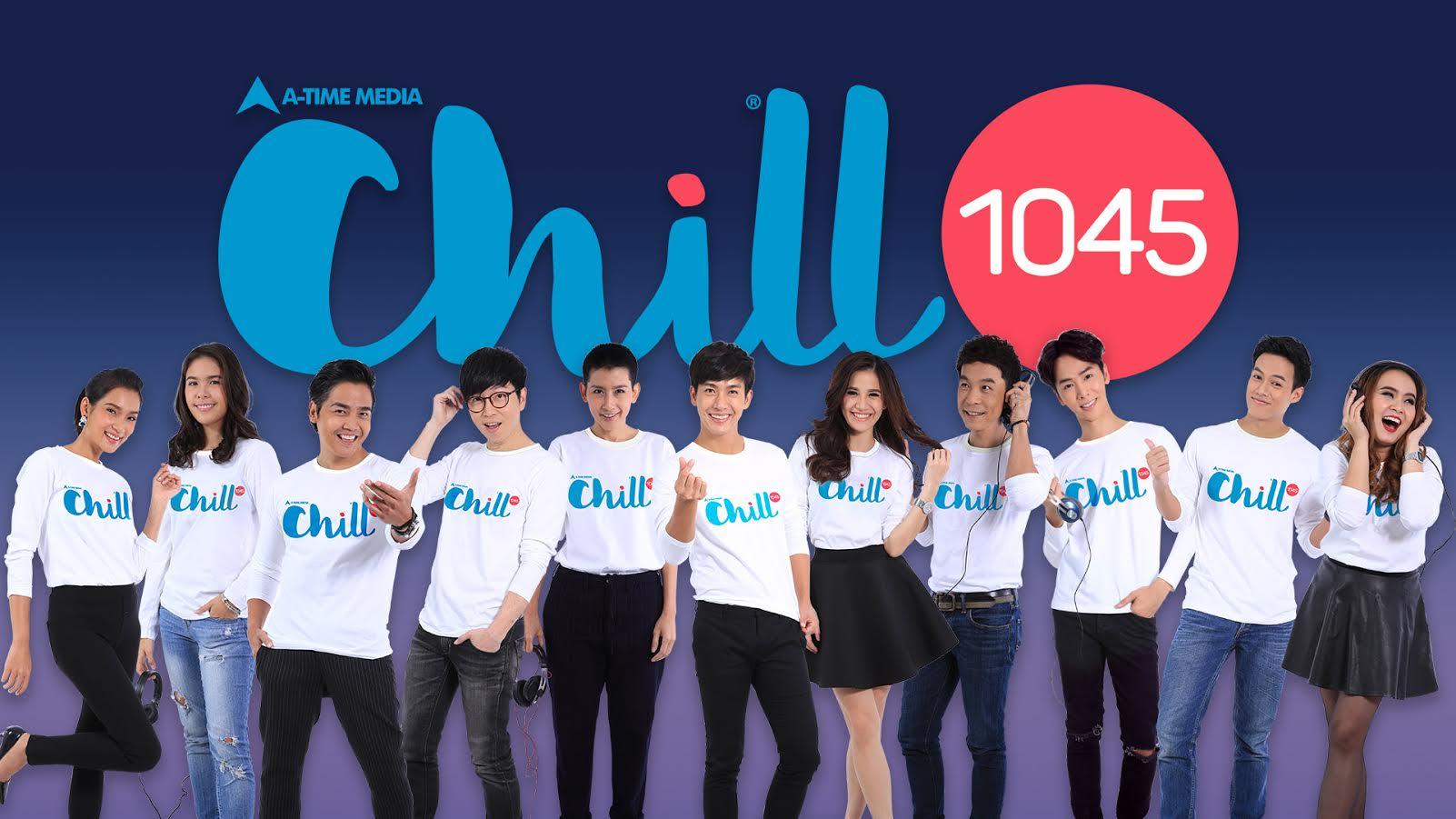 Chill 104.5 FM