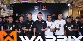 """วอริกซ์เปิดตัวชุดแข่งขันฟุตบอลทีมชาติไทย """"The 12th Warrior"""" ปลุกพลังนักรบคนที่ 12 รวมใจเป็นหนึ่งเดียว"""