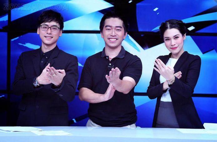ทีวีไกด์ : รายการ ไชน่ารีวิว ทางสถานีโทรทัศน์ ไทย ซีซีทีวี หมายเลข 123