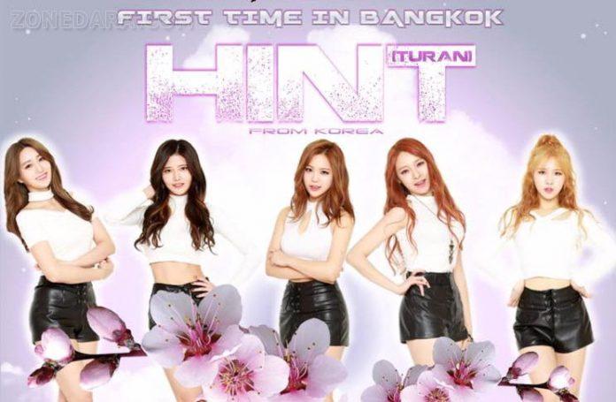 ซีอาร์บิซ (CRBIZ) อิมพอร์ต 5 สาวเกิรล์ลกรุ๊ป HINT เอาใจคอเพลงเกาหลีเมืองไทย ต้อนรับการกลับมาอีกครั้งสำหรับกลุ่มศิลปิน Girl Group ไอดอลสาว KPOP อดีตวง Turan