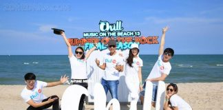 ร็อคเนเวอร์ดาย !! แฟนชิลกระโดดกอดคอร็อค ใน Chill Music On The Beach # 13