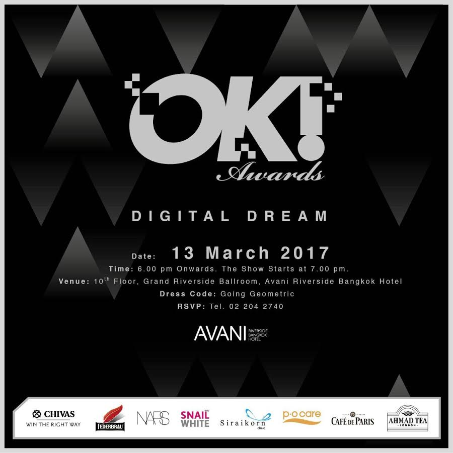 OK! Awards : Digital Dream
