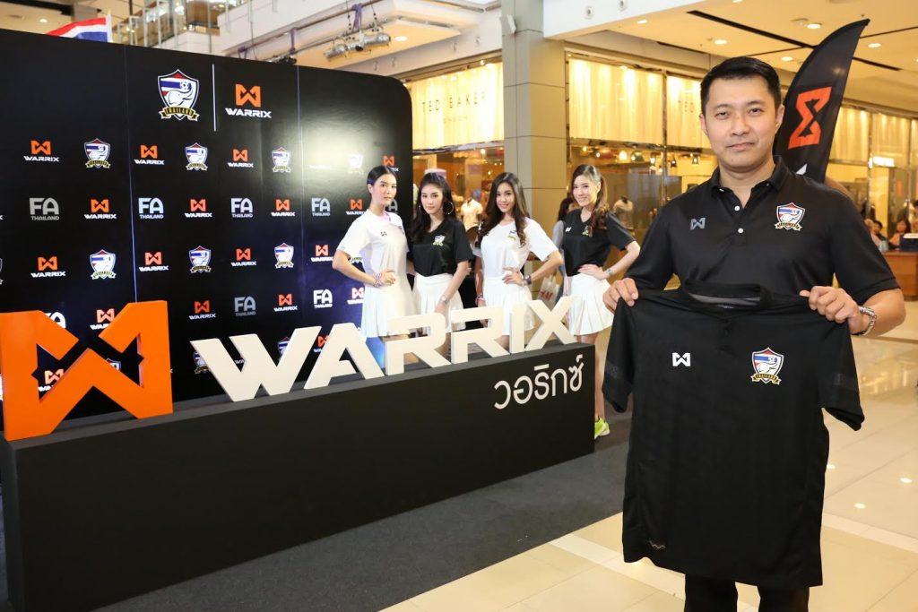 """ชุดแข่งขันฟุตบอลทีมชาติไทย """"The 12th Warrior"""""""