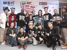 Thailand Hip Hop Dance Championship 2017