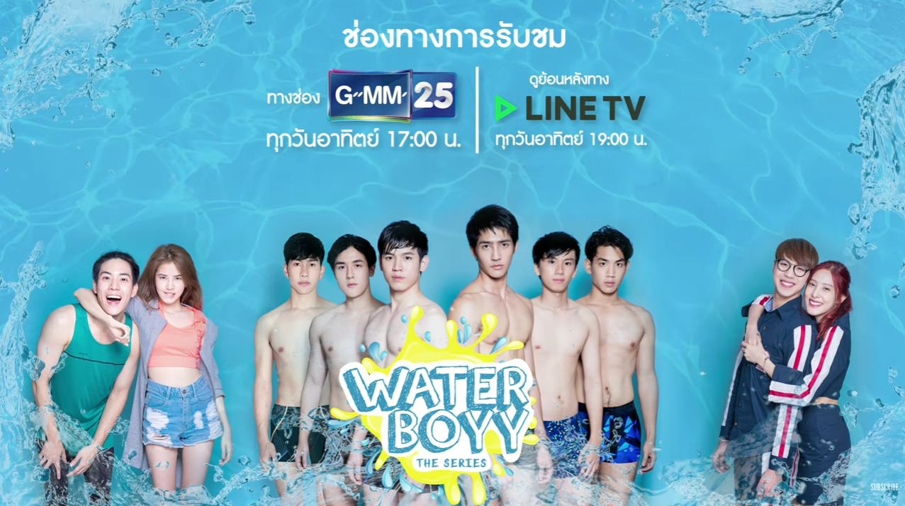 Waterboyy the Series EP.3