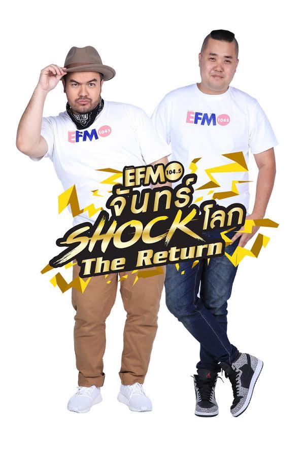 จันทร์ Shock โลก The Return