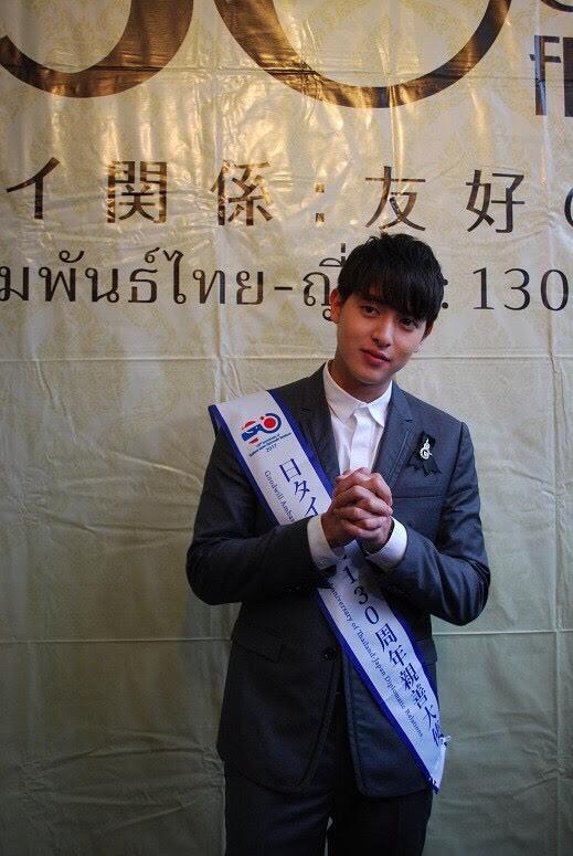 เจมส์ จิรายุ ทูตสันถวไมตรี 130 ปี ไทย-ญี่ปุ่น
