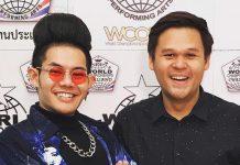 """เก่ง ธชย – ครูพิช ชวนคนไทย ร่วมด้วยช่วยกันส่งแรงเชียร์ ตัวแทนประเทศไทย แข่งขัน """"WCOPA 2017"""""""