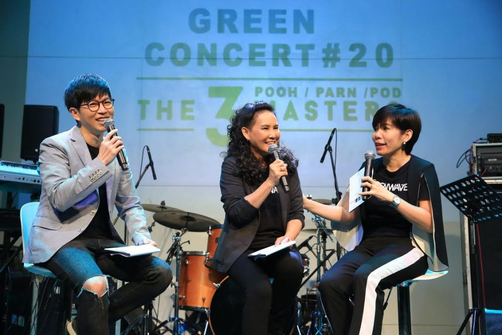 GREEN CONCERT # 20 POOH PARN POD THE 3 MASTERS