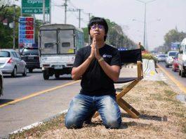 """ช็อควงการหนังไทย ไม่น่าเชื่อ ผกก. """"แซ้ป แสบโลกแตก"""" จะกล้าทำแบบนี้ !"""