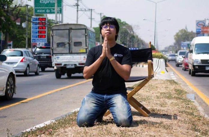 ช็อควงการหนังไทย ไม่น่าเชื่อ ผกก.