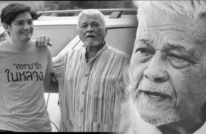 ป๋าเดียร์ ชุมพร เทพพิทักษ์ เสียชีวิตแล้วในวัย 78 ปี