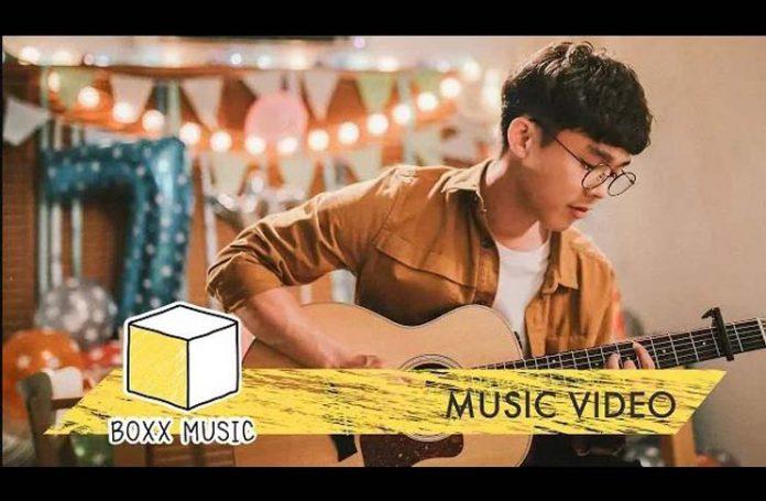 ลองดี - เบสท์ ณัฐสิทธิ์ [ Official MV ]