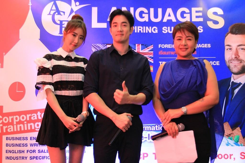 ACE Languages