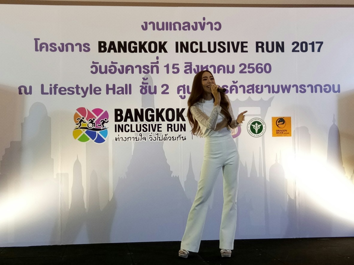 Bangkok Inclusive Run