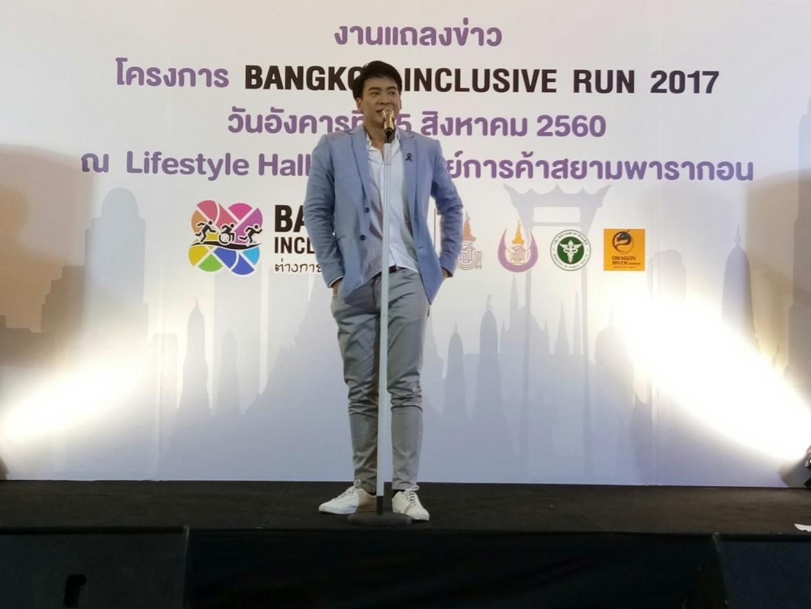 Bangkok Inclusive Run