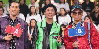 แจ๊ส สปุ๊กนิค ปาปิยอง กุ๊กกุ๊ก