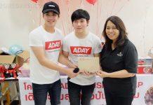 โอ อะเดย์ ชวน เม้าส์ ณัฐชา มอบรอยยิ้มให้น้องๆ ในโครงการ Aday Fusion Soap