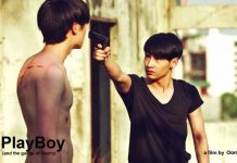 PlayBoy (and the gang of cherry) หนังแนว Pink Film เรื่องแรกของประเทศไทย (ฉ20-)