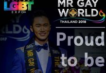 Thailand LGBT Expo จับมือ เวทีดังระดับโลก Mr. Gay World 2018 สร้างปรากฎการณ์ LGBT Fever