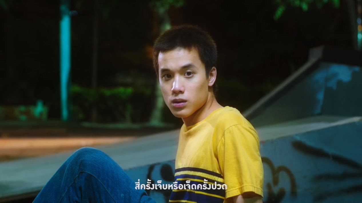 SOS skate ซึม ซ่าส์ Project S The Series