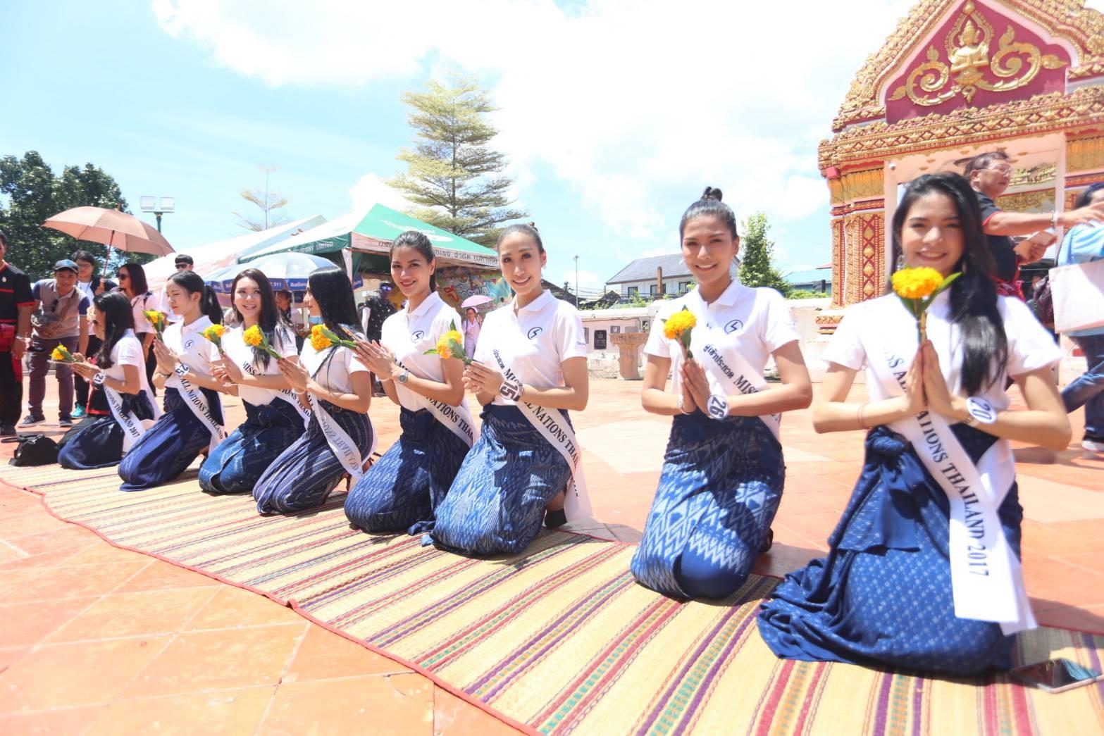 มิสออลเนชั่นส์ไทยแลนด์ (Miss All Nations Thailand 2017)