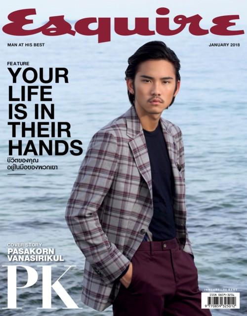 พีเค เดอะเฟสเมน นิตยสาร เอสไควร์ ไทยแลนด์ (Esquire Thailand)