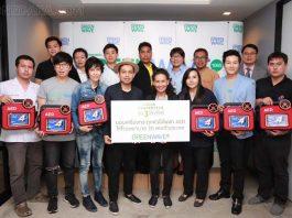 ปุ๊ - ปาน ป๊อด ศิลปินกรีนคอนเสิร์ตมอบเครื่อง AED ให้กับ 20 โรงพยาบาลในถิ่นทุรกันดาร