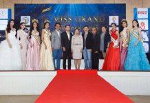 มิสแกรนด์ไทยแลนด์ 2018