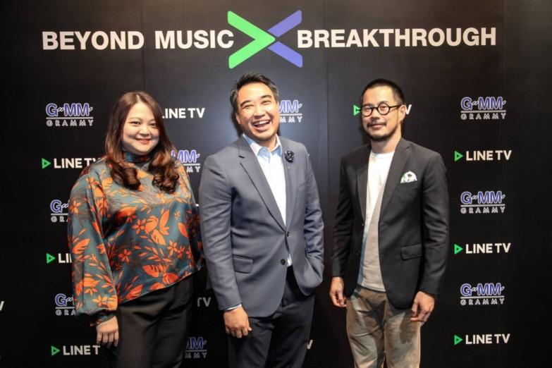 ซ้าย คุณพัลภา มาโนช หัวหน้าธุรกิจ LINE TV LINEประเทศไทย ... ุทัยศักดิ์ ผู้อำนวยการธุรกิจคอนเทนต์LINE ประเทศไทย