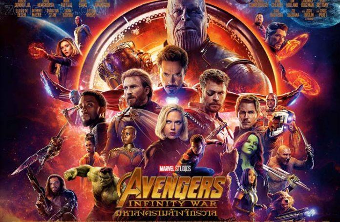 Avengers: Infinity War มหาสงครามล้างจักรวาล ทุบสถิติบ็อกซ์ออฟฟิศไทย 5 วัน ทะลุ 200 ล้าน