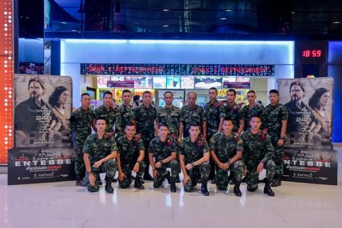 7 Days in Entebbe เที่ยวบินนรกเอนเทบเบ้ Ranger Preview