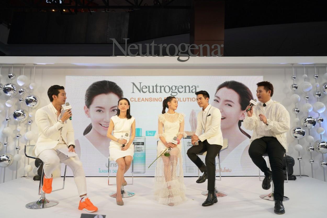 Neutrogena Cleansing Revolution