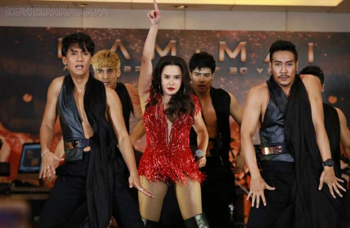 Am MAI Concert
