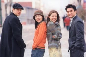 Delicious Proposal (2001)