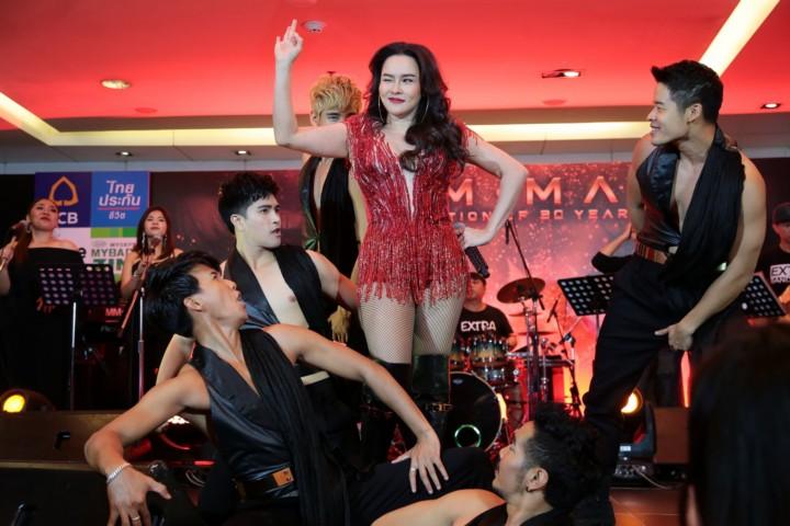 I Am MAI Concert
