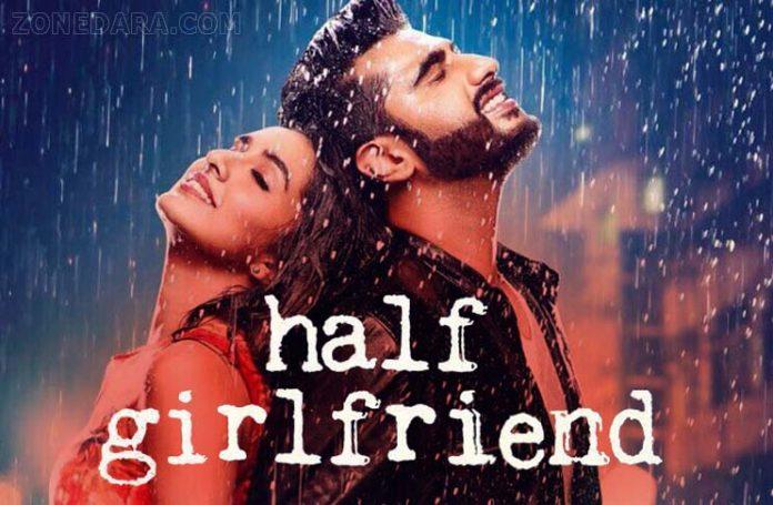 ช่องซีหนัง ส่ง Half Girlfriend ภาพยนตร์สุดโรแมนติกที่ทำให้หัวใจพองโตอีกครั้ง