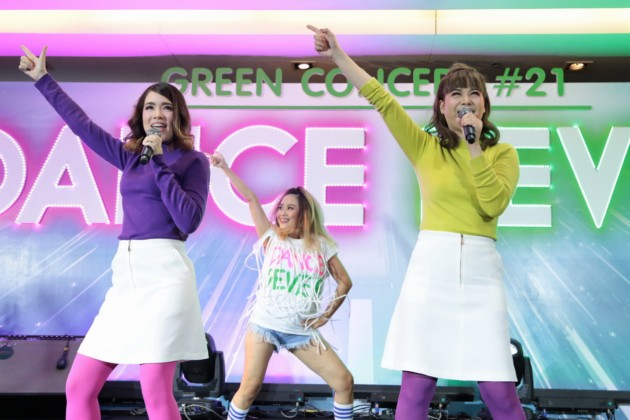 GREEN CONCERT # 21 Dance Fever