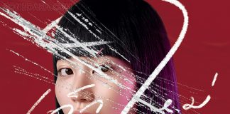 จีเอ็มเอ็ม แกรมมี่ ส่ง เด็กใหม่ ซีรีส์แห่งชาติ ผู้หญิงโดยผู้หญิง เพื่อผู้หญิง จากข่าวฉาวจริง 13 โรงเรียน