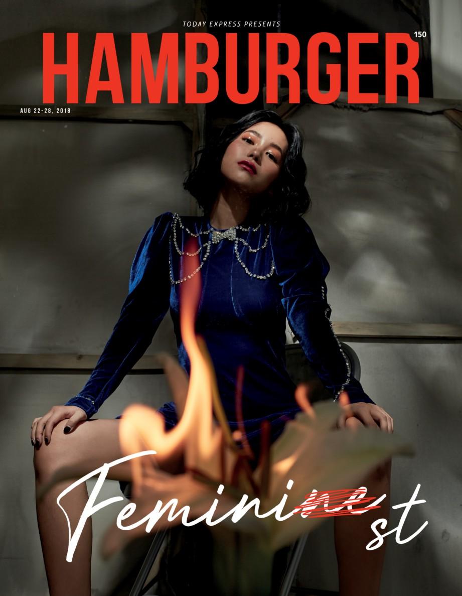 คิทตี้ ชิชา นิตยสารแฮมเบอร์เกอร์