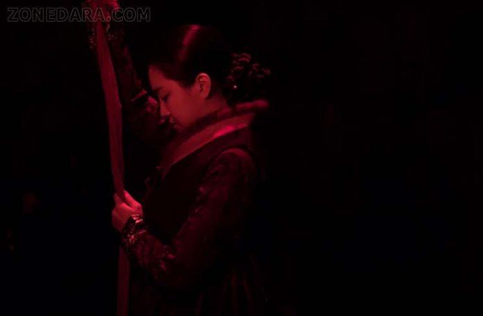 THE WRATH นางอาฆาต