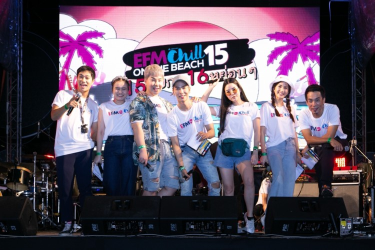 EFM x CHILL on The Beach #15