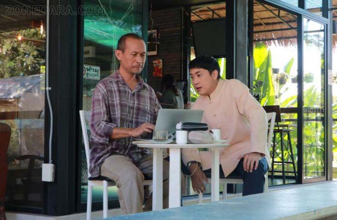 เปอร์ สุวิกรม บุกน่าน ฝากตัวเป็นศิษย์ หนึ่ง วรพจน์ นักสัมภาษณ์แถวหน้าเมืองไทย
