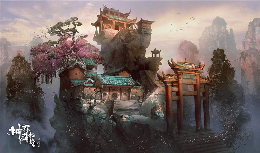 ภาพต้นแบบฉากงาม ๆ ยกโลกอสูรมาขึ้นจอ ในหนังแฟนตาซี The Knight of Shadows: Between Yin and Yang โคตรพยัคฆ์หยินหยาง